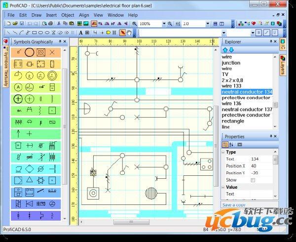 电气原理图绘制软件(proficad)v8.0.2