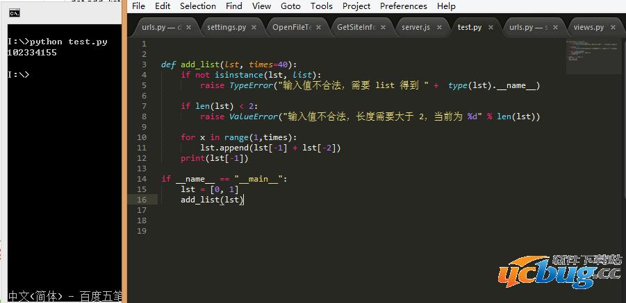python64位下载python64位v2.7.12rc1方最新版