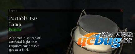 《DayZ》合成煤气灯需要哪些材料及合成煤气灯方法