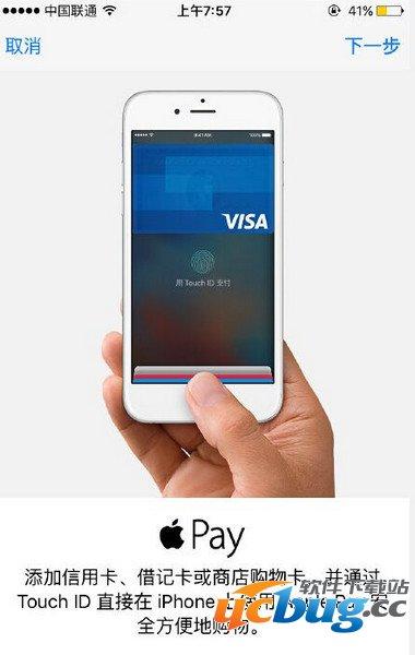 Wallet apple pay没有添加银行卡怎么解决?