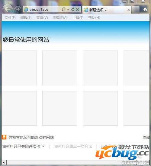 IE浏览器怎么打开兼容模式?