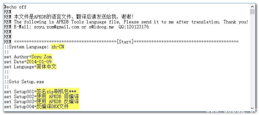APK+Dex官方下载