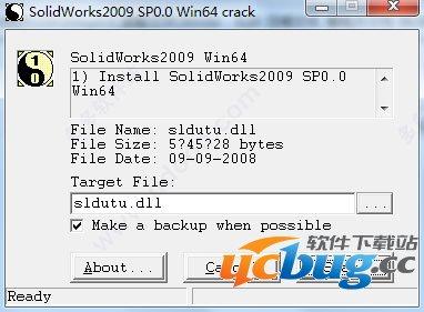 SolidWorks2009下载