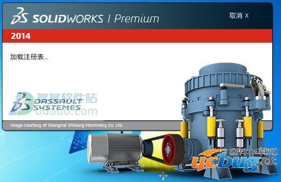 SolidWorks2014破解文件