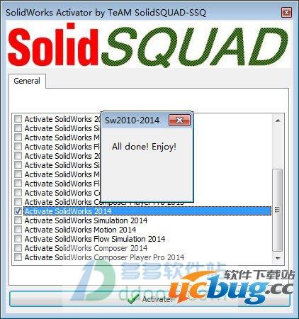 SolidWorks2014注册机