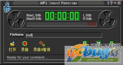 Power MP3 Recorder