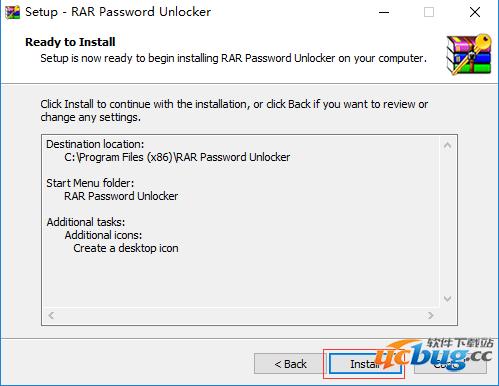 rar密码破解工具